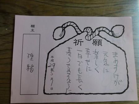 神明神社34