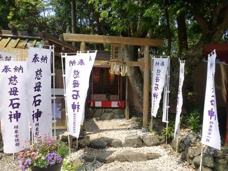 神明神社35