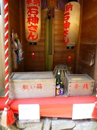 神明神社37