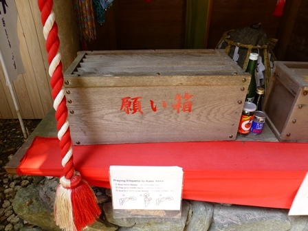 神明神社38