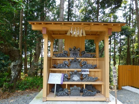 神明神社41