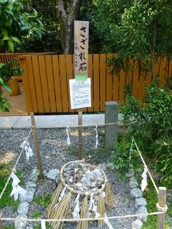 神明神社46