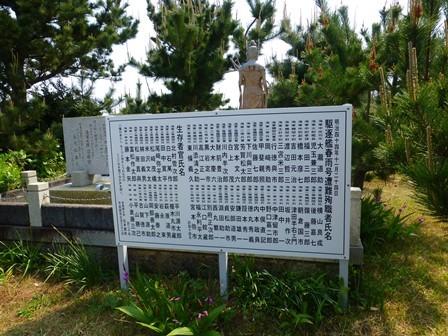 安乗埼灯台5