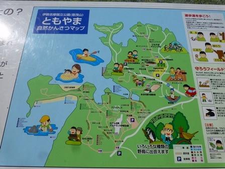 ともやま公園展望台34