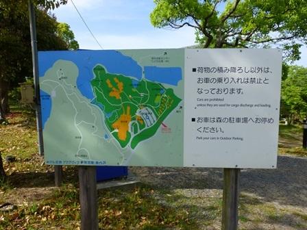 ホテル近鉄アクアヴィラ伊勢志摩9