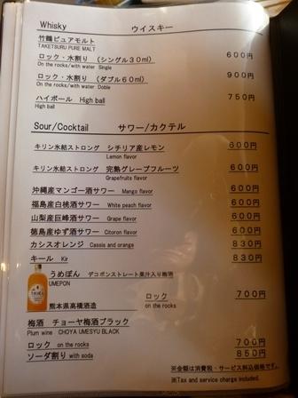 アクアヴィラ伊勢志摩夕食15