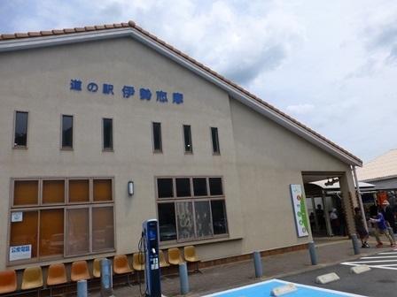 2017道の駅伊勢志摩1