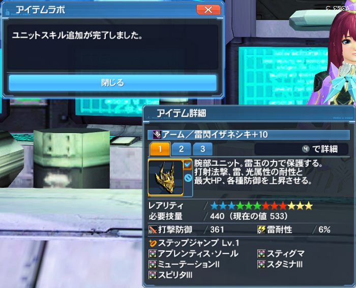 pso20170421_212350_004.png