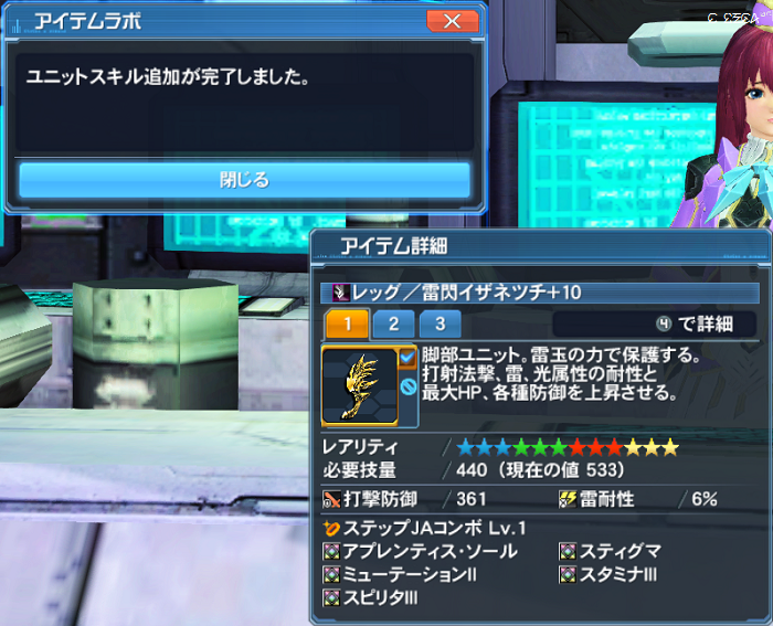 pso20170421_212405_005.png