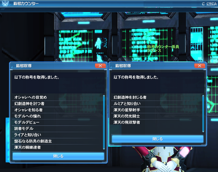 pso20170424_201911_001__9_3_1_1.png