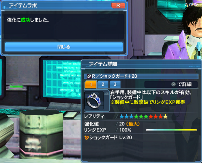 pso20170425_221952_001.png