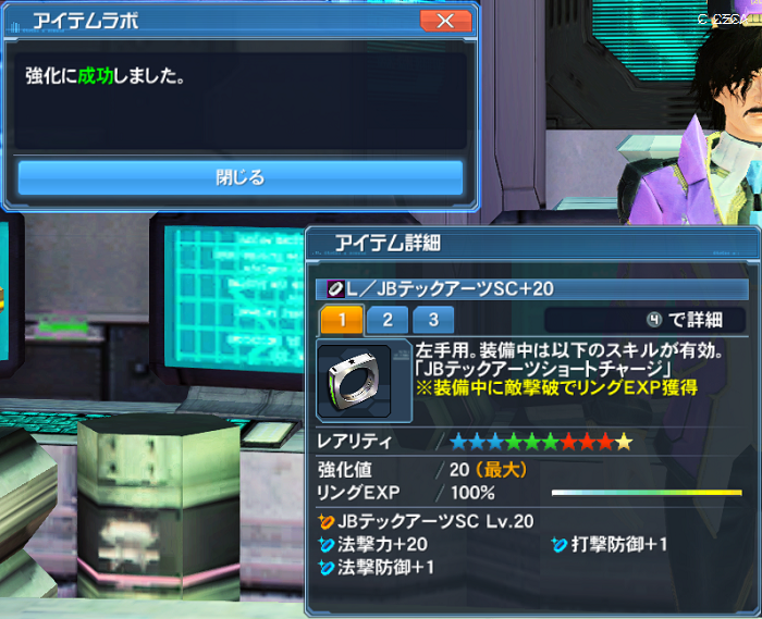 pso20170430_124542_006.png