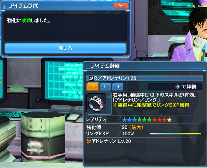 pso20170430_124549_007.png