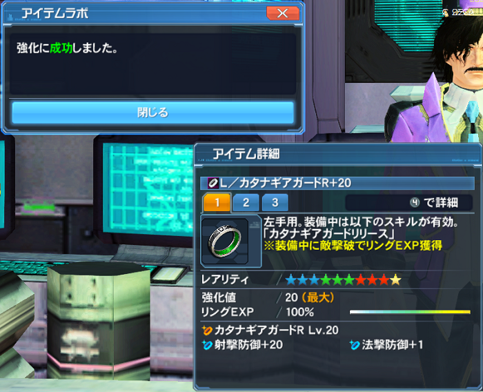 pso20170503_021944_003.png