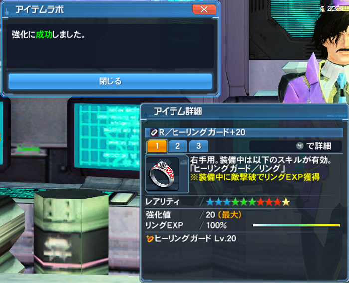 pso20170503_021956_004.png