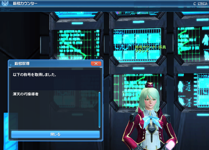 pso20170503_114708_001.png