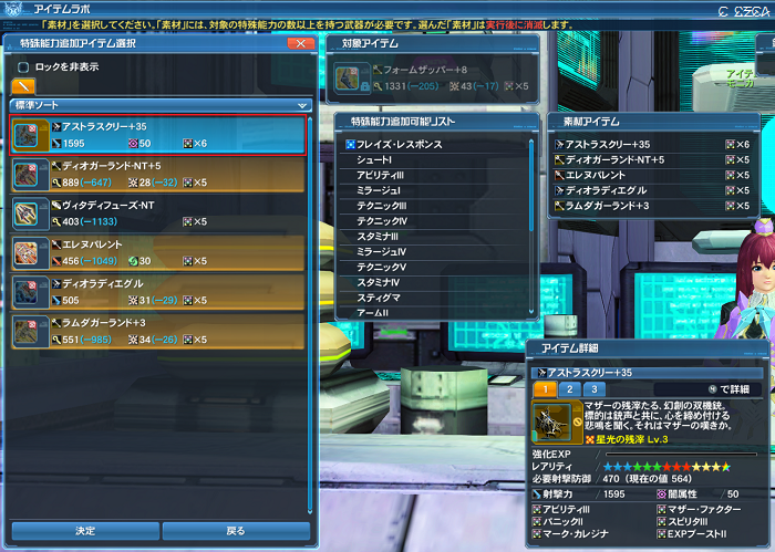 pso20170503_135719_002b.png