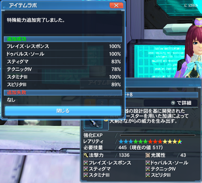 pso20170503_140217_005c.png