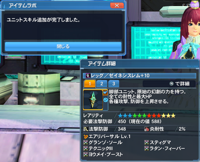 pso20170503_212700_001.png
