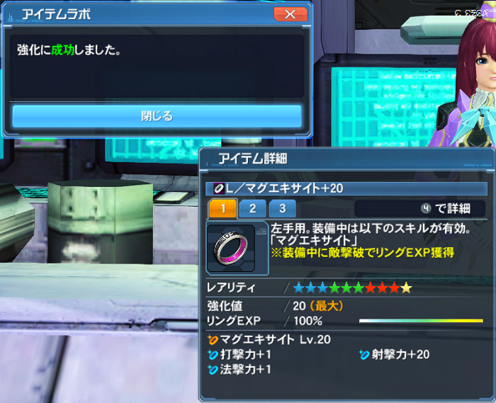 pso20170504_233233_000.png