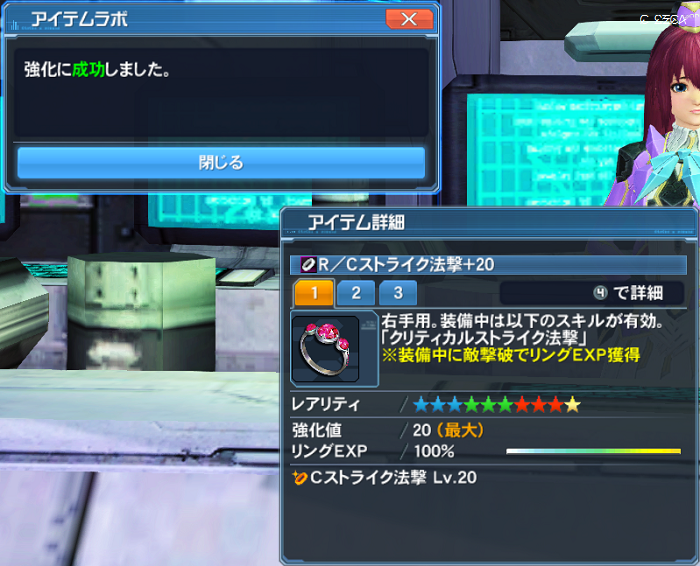 pso20170504_233309_001.png