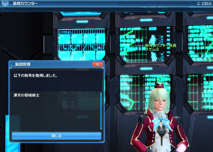 pso20170505_112517_001.png