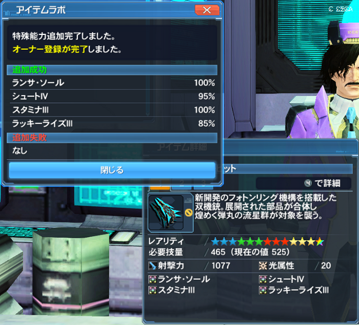 pso20170506_011151_000.png