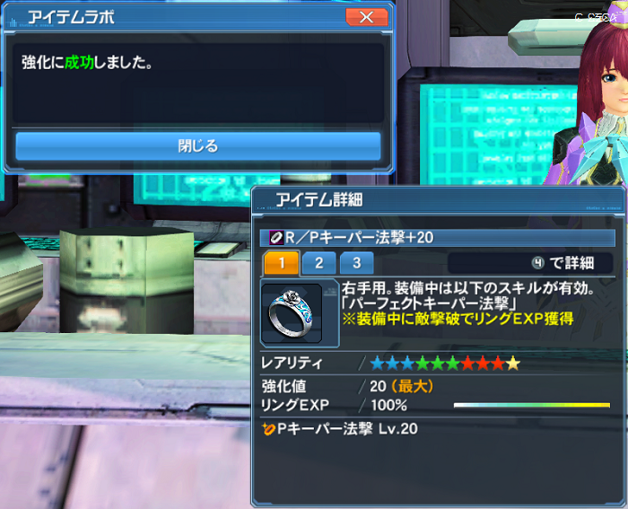 pso20170506_071522_002.png