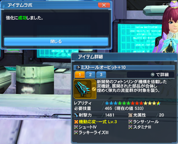 pso20170507_134138_004.png