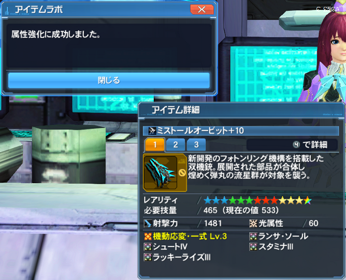 pso20170507_134234_005.png
