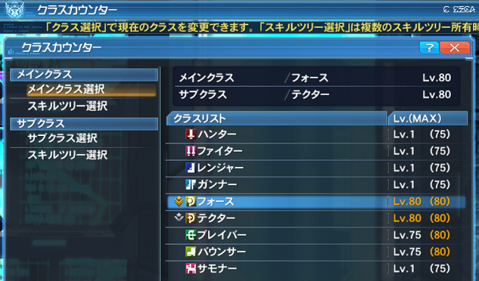 pso20170507_203216_000.png