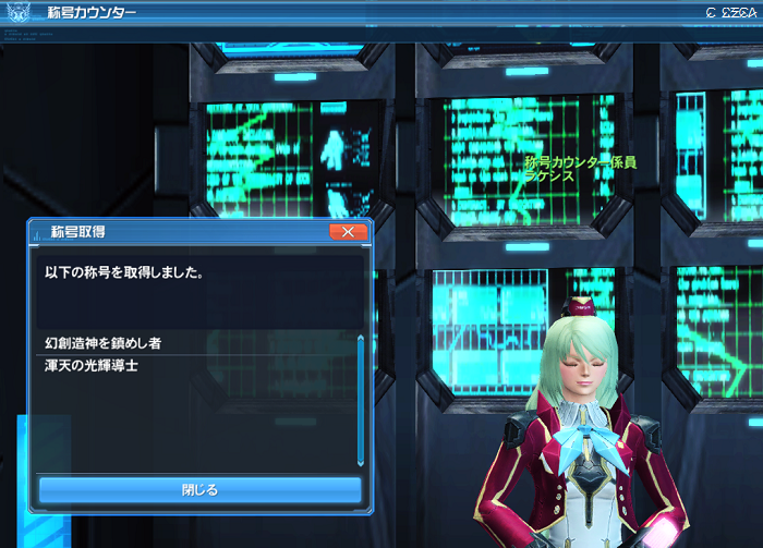 pso20170507_203233_001.png