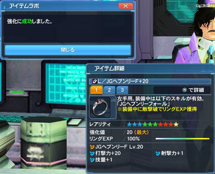 pso20170507_221913_004.png