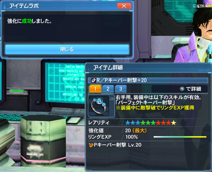 pso20170507_221925_005.png