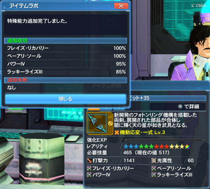 pso20170507_222844_006.png