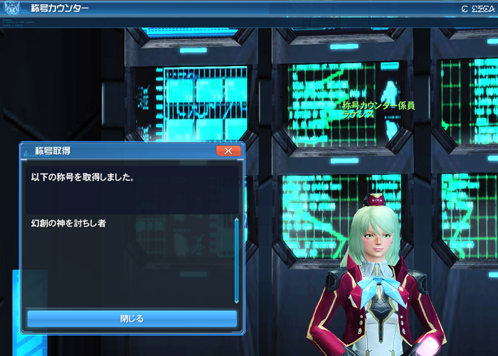 pso20170513_212331_211.png