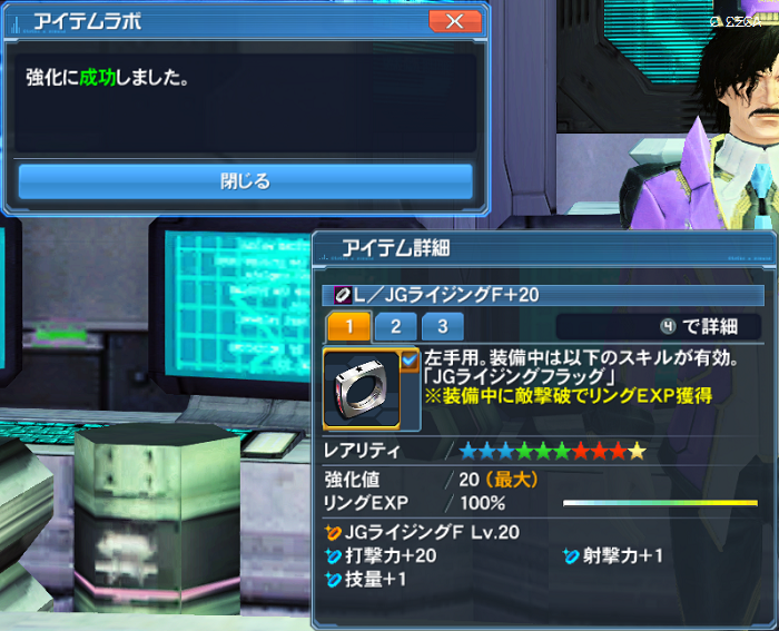 pso20170516_234242_003.png