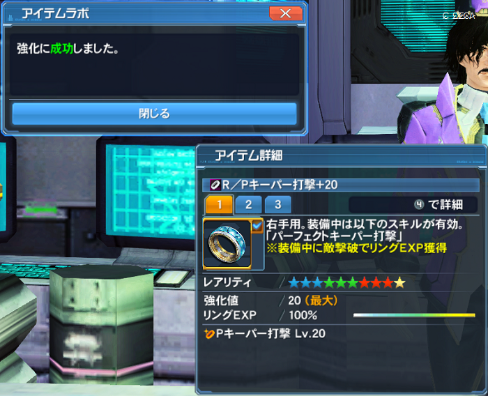 pso20170516_234257_004.png