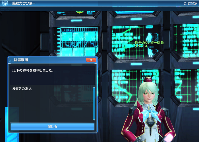 pso20170529_203700_000.png