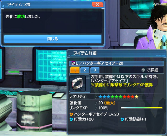 pso20170602_000020_001.png