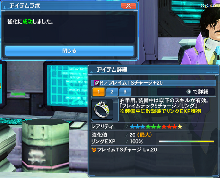 pso20170602_000030_002.png