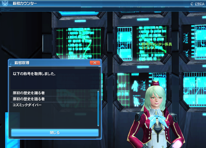 pso20170614_211859_002.png