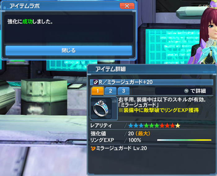 pso20170617_133743_000.png