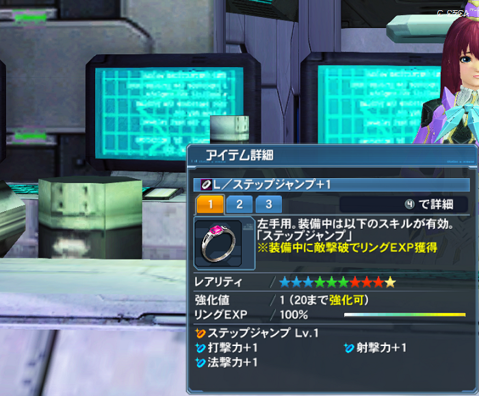 pso20170617_133751_001.png