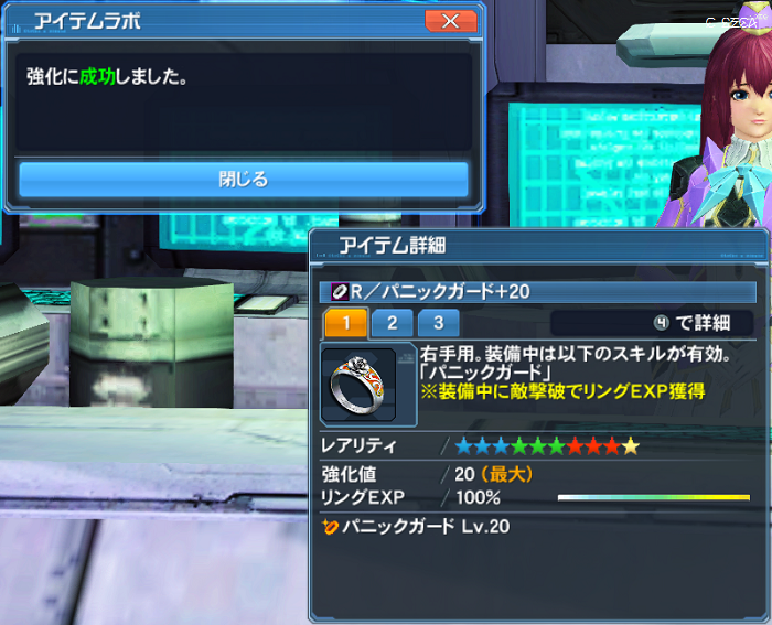 pso20170623_213652_000.png