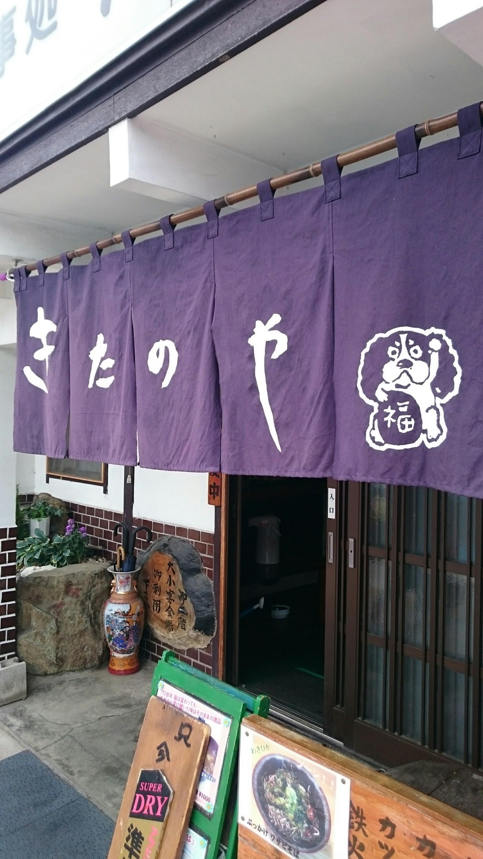 2017_6_25-26_安曇野_1