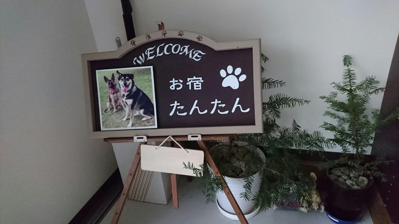 2017_6_25-26_安曇野_117