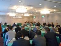 中四国ブロック会議 (2)