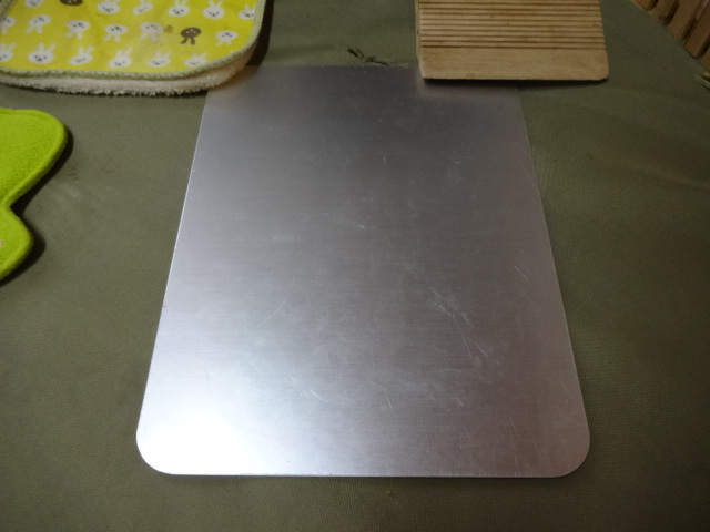 H2951 (3)