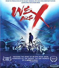 『X JAPAN』 夏のツアーは「アコースティック形式」で決行 YOSHIKIはピアノで参加